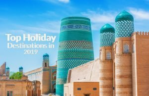 Historic architecture of Itchan Kala, walled inner town of the city of Khiva, Uzbekistan. UNESCO World Heritage Site cover